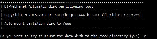 【转】BT-Panel Linux自动磁盘挂载工具1.4(2017/010/19更新)
