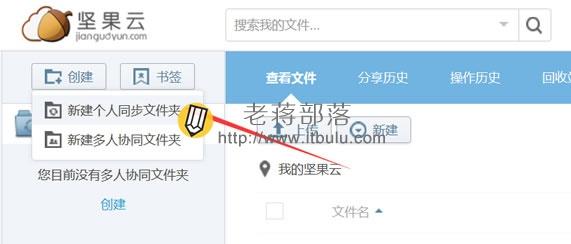 [转]配置坚果云WebDav实现KeePass自动云端同步密码库