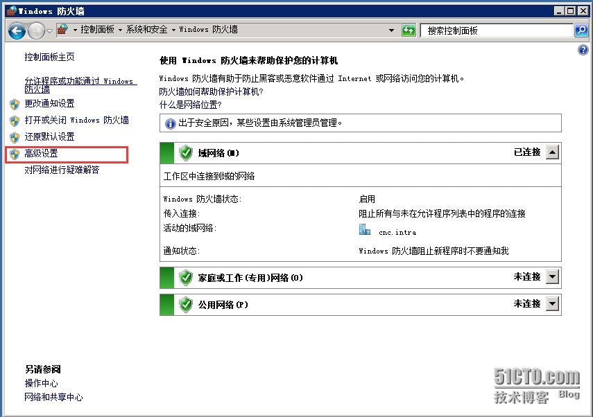 Windows server 2008 系统如何打开允许PING命令和查看任务管理器