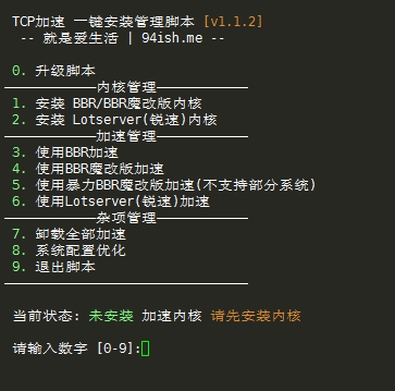 BBR+BBR魔改+Lotsever(锐速)一键脚本 for Centos/Debian/Ubuntu